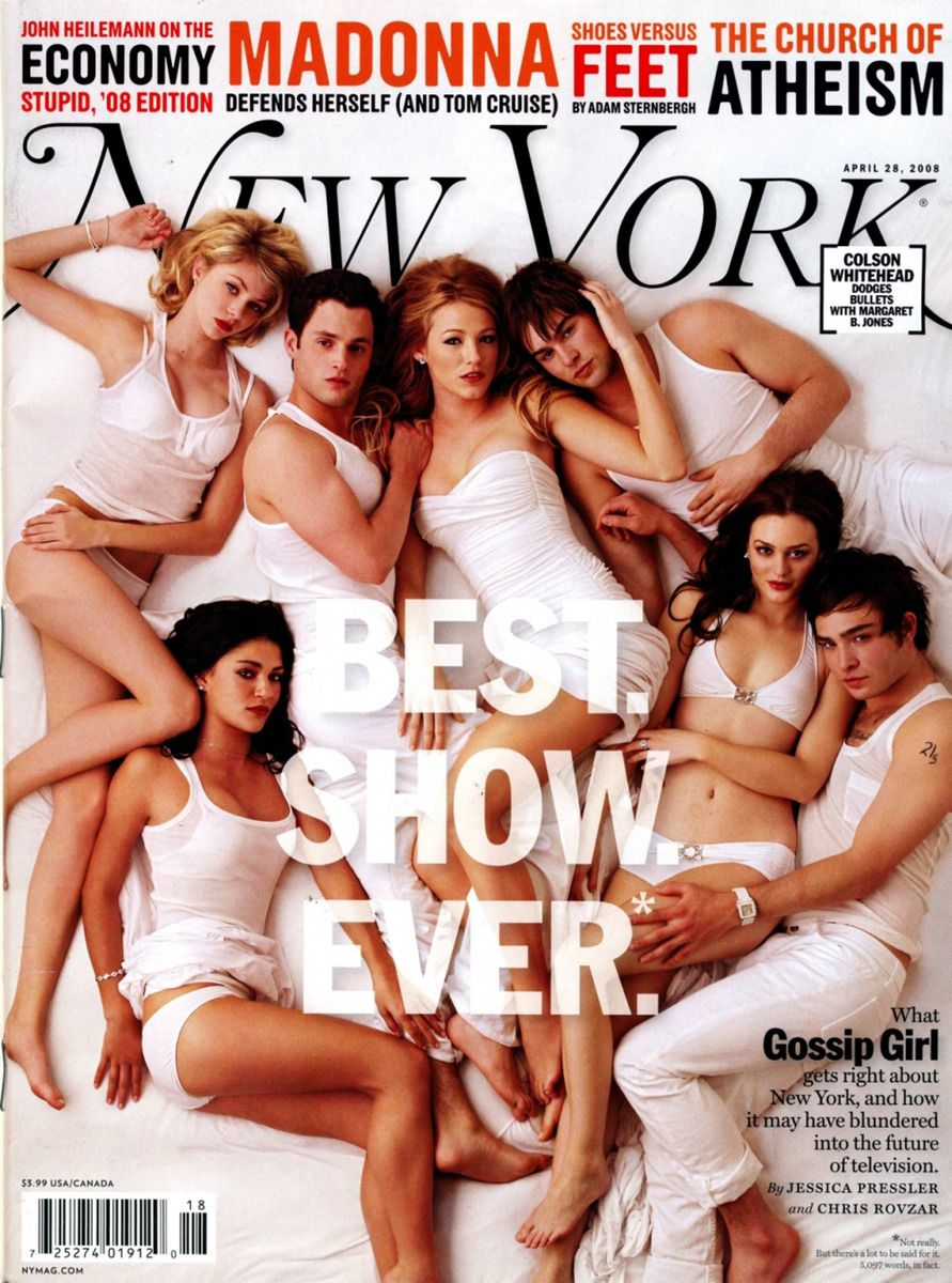 """The cast of """"Gossip Girl"""" on a bed."""