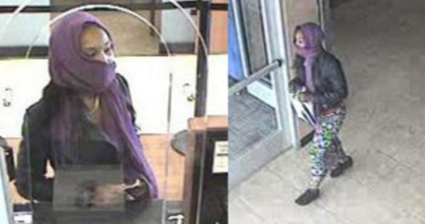 Surveillance photos of the woman who robbed a Chase Bank branch June 23 in Riverdale. | FBI