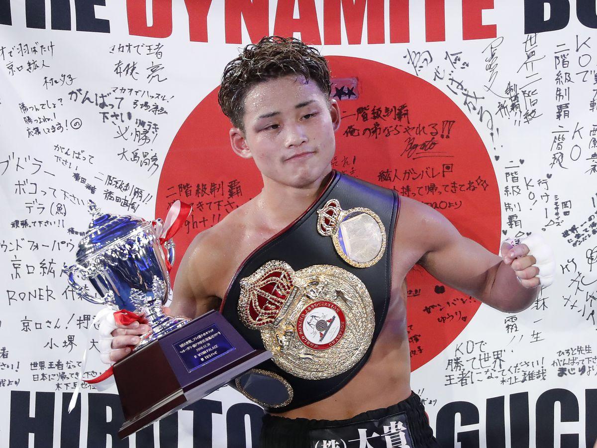 Donnie Nietes v Kazuto Ioka - WBO Super Flyweight Title Bout