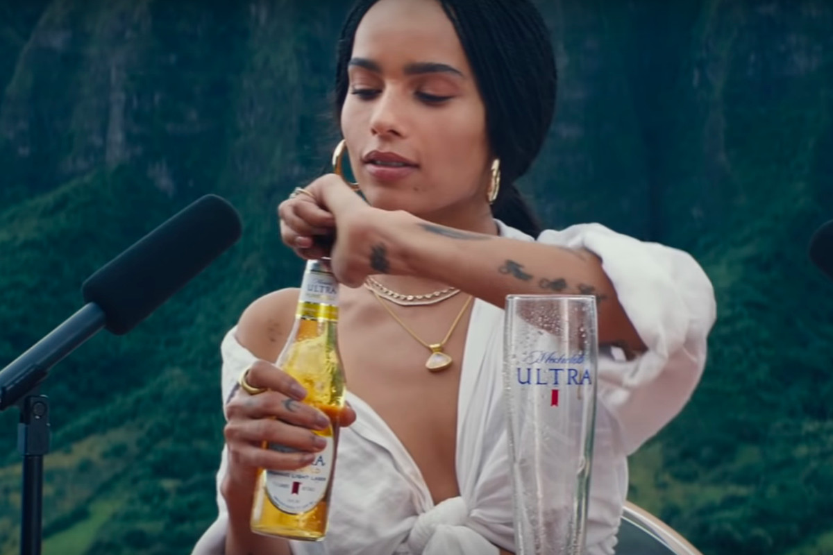 Watch Michelob Ultra S Asmr Super Bowl Commercial Starring