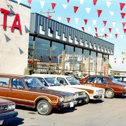 The first Larry H. Miller dealership in Utah, which sold Toyotas, opened in Murray in 1979