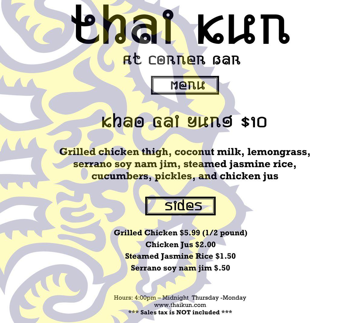 East Side King Thai Kun's Corner Bar menu
