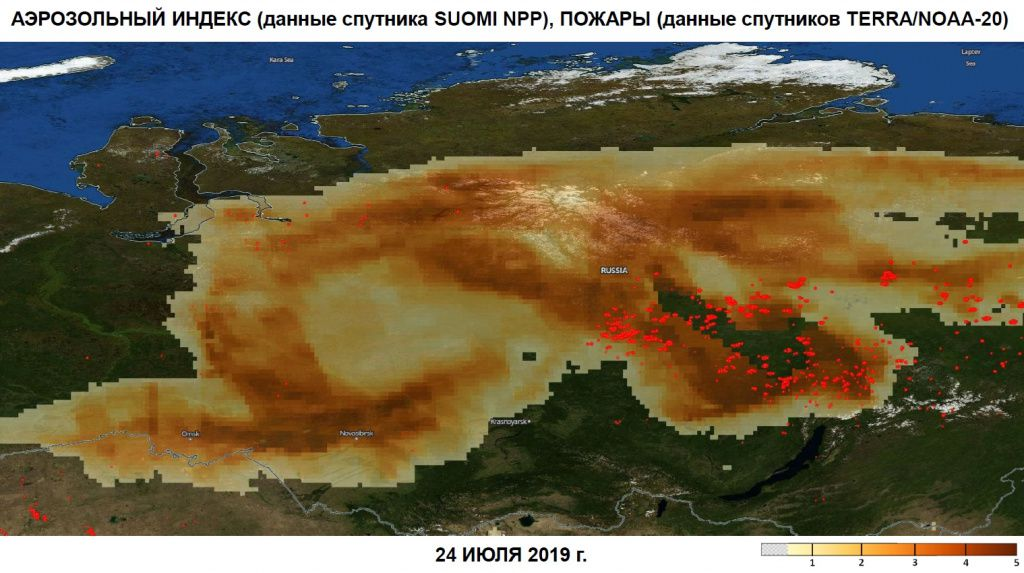 A map of aerosols produced by wildfires in Russia on July 24, 2019.