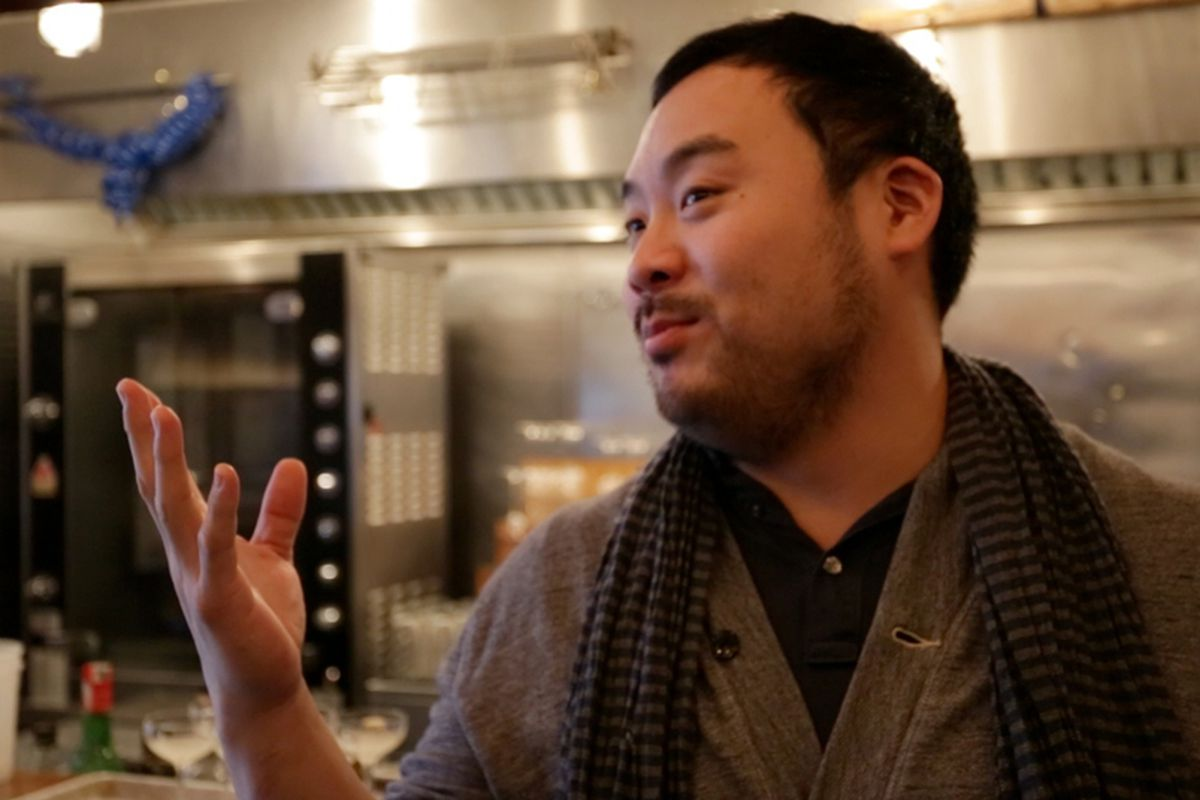 David Chang on Culinary School: 'The System Is Broken' - Eater
