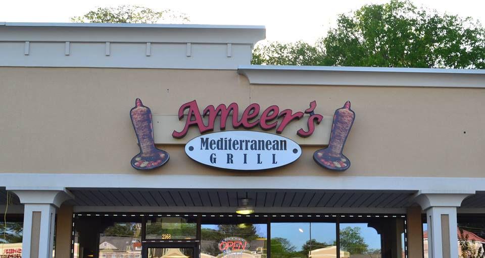 Ameer's Mediterranen Grill