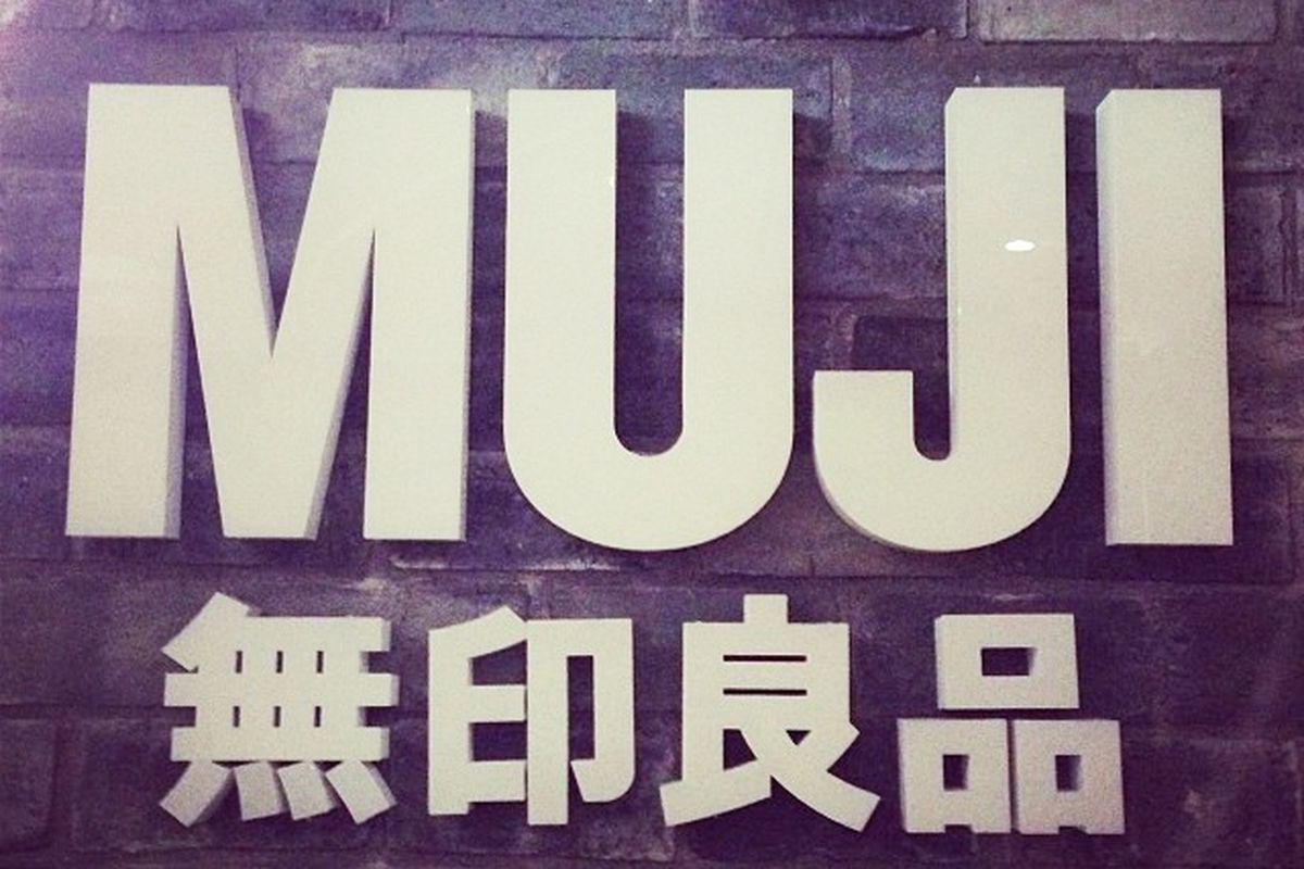 A peek at MUJI Hollywood's entrance sign.