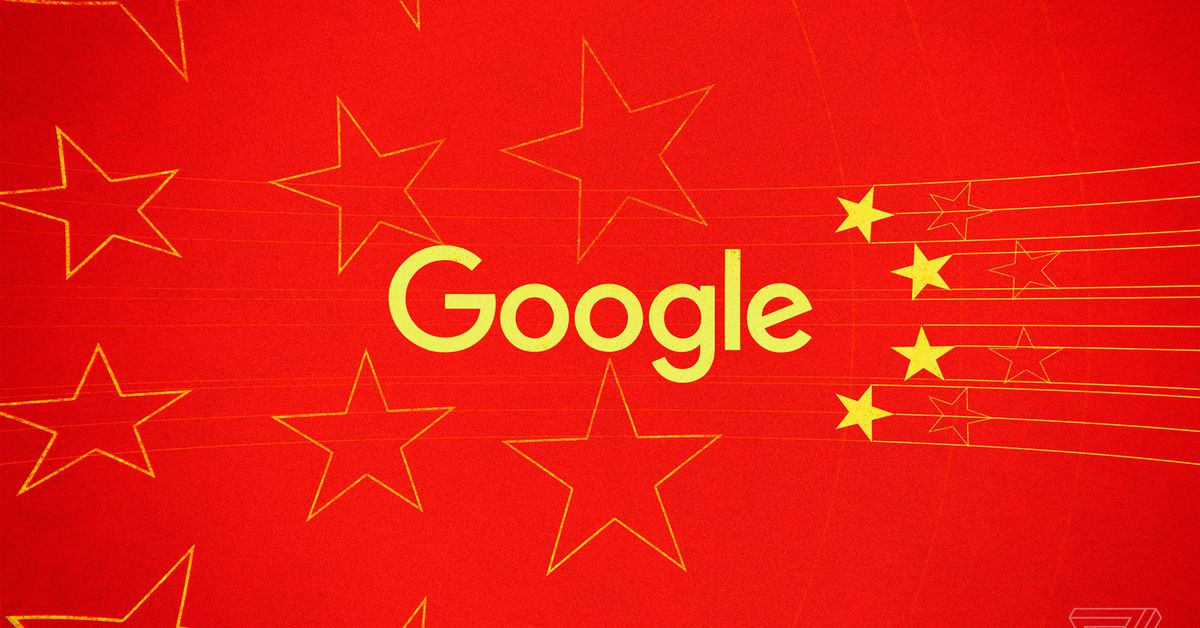 photo image Google's prototype Chinese search engine reportedly links searches to phone numbers