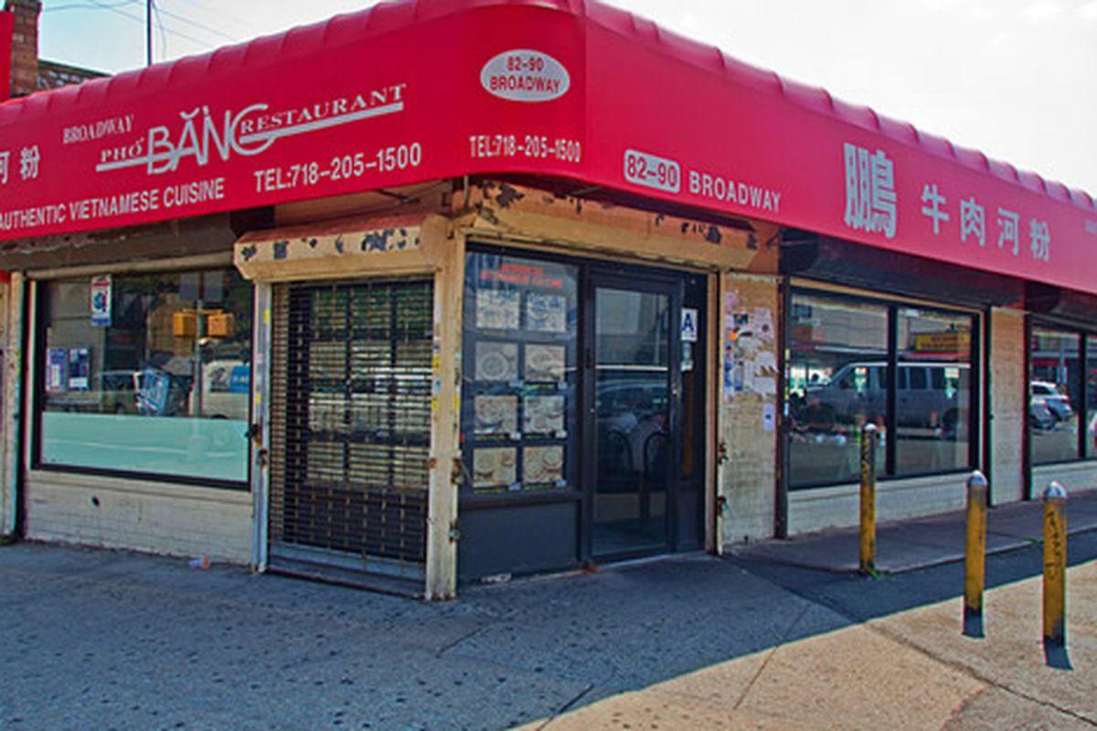 Pho Bang Restaurant, Elmhurst, NY