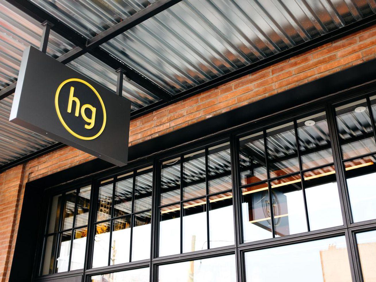 Honeygrow is closing its Chicago locations.