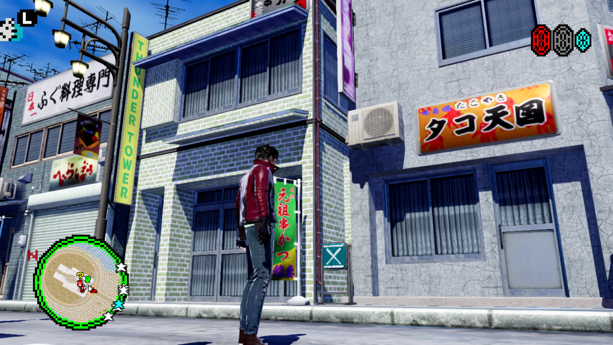 A screenshot from No More Heroes 3
