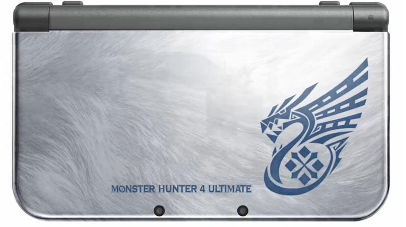 monster hunter ultimate 3DS bundle