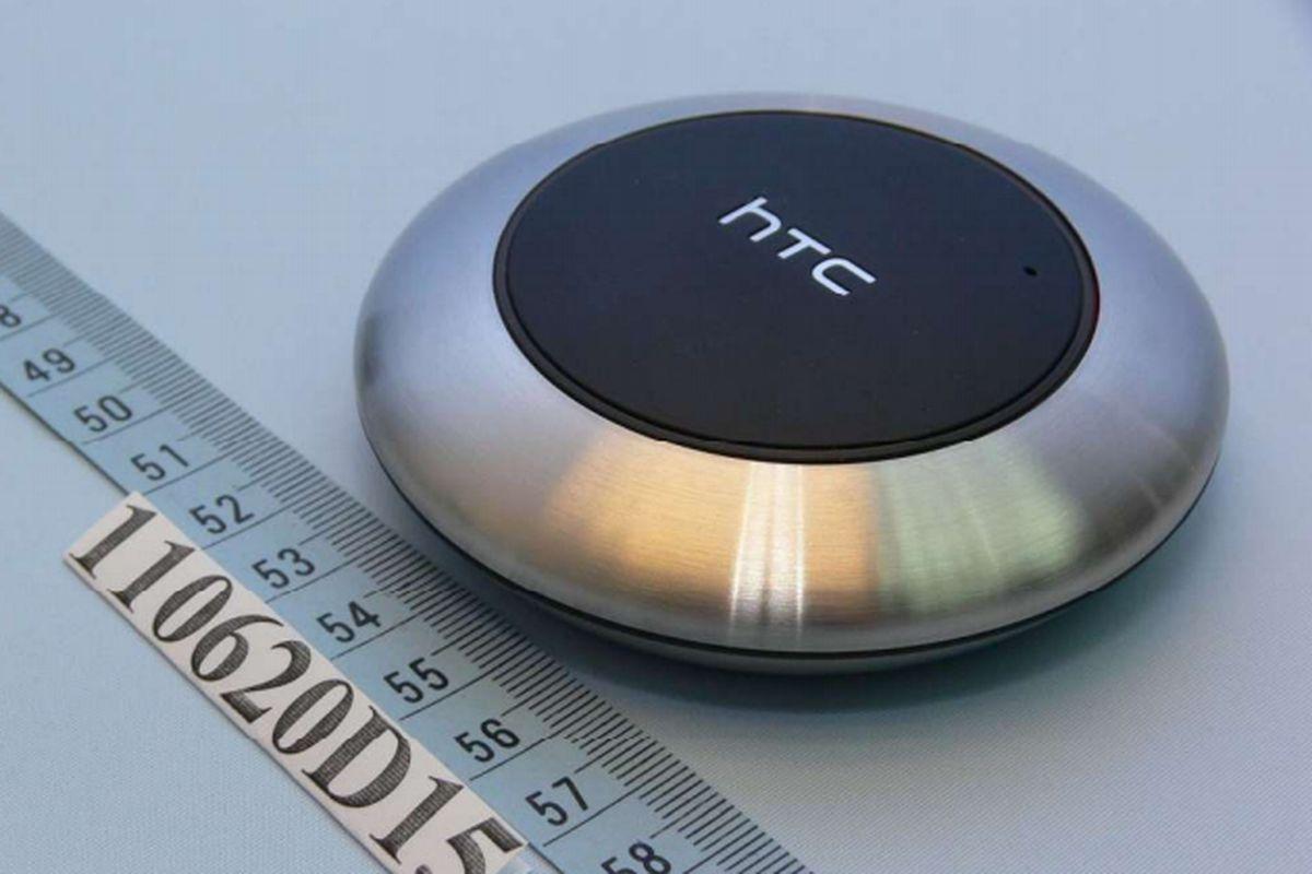 HTC Conference Speaker
