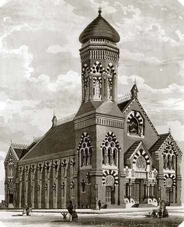 The exterior of the Rodef Shalom Synagogue in Philadelphia. This is an old photograph.