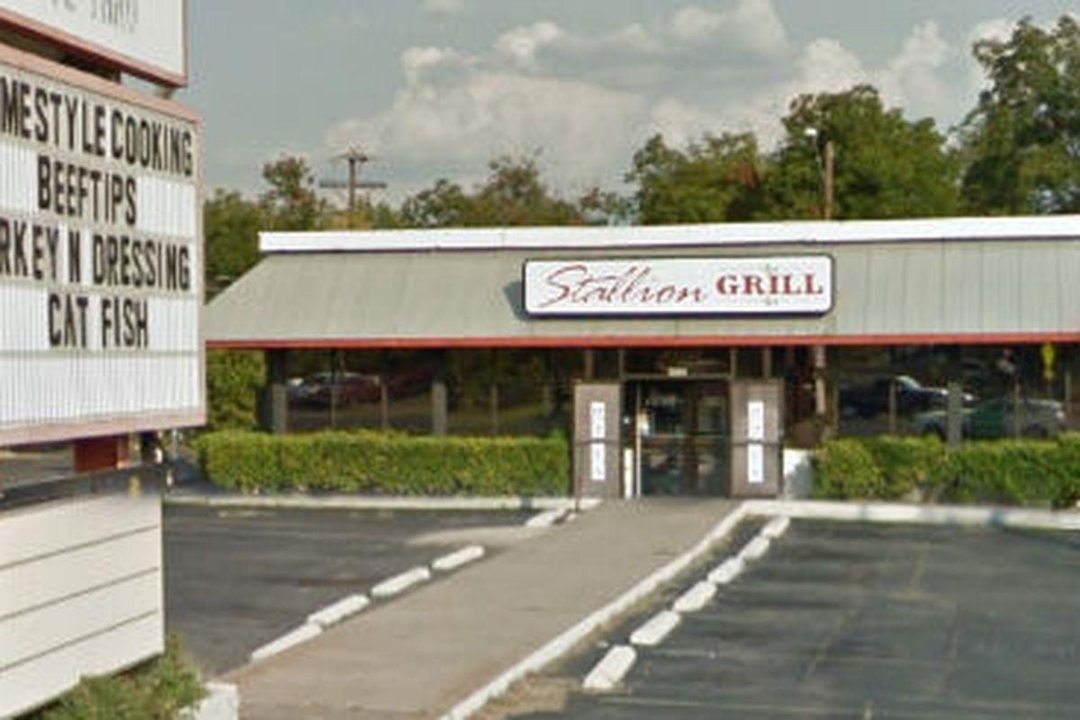 The future home of Sala & Betty.
