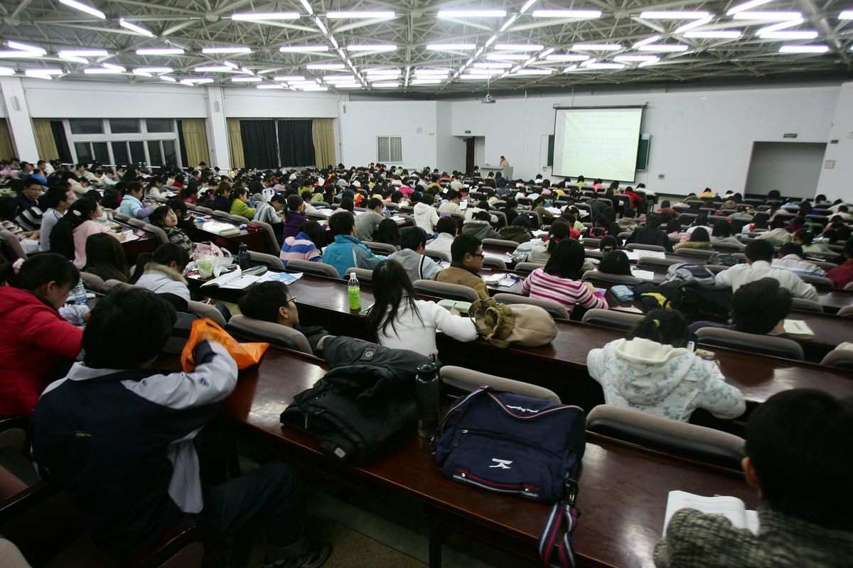 Education Majors To Enjoy Free Education In Six Normal Universities