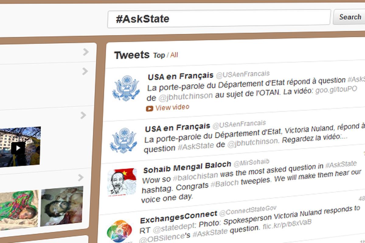 AskState