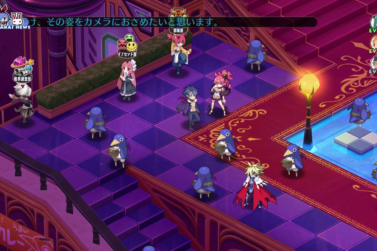 Disgaea 5 gameplay