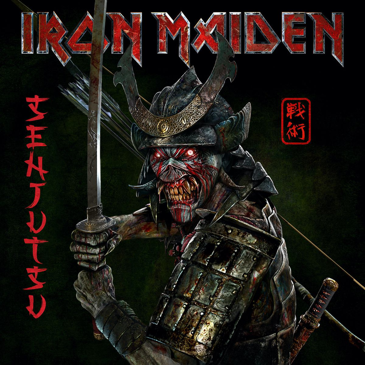 """This cover image released by BMG/Parlophone Records shows """"Senjutsu,"""" a release by Iron Maiden."""