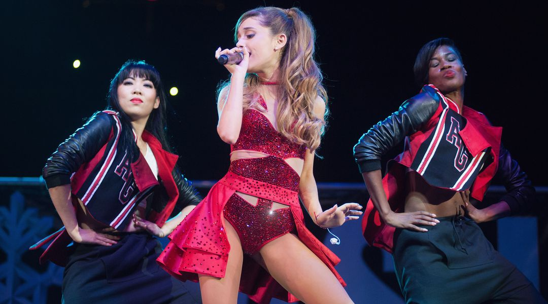 9 Questions You Re Too Embarrassed To Ask About Ariana