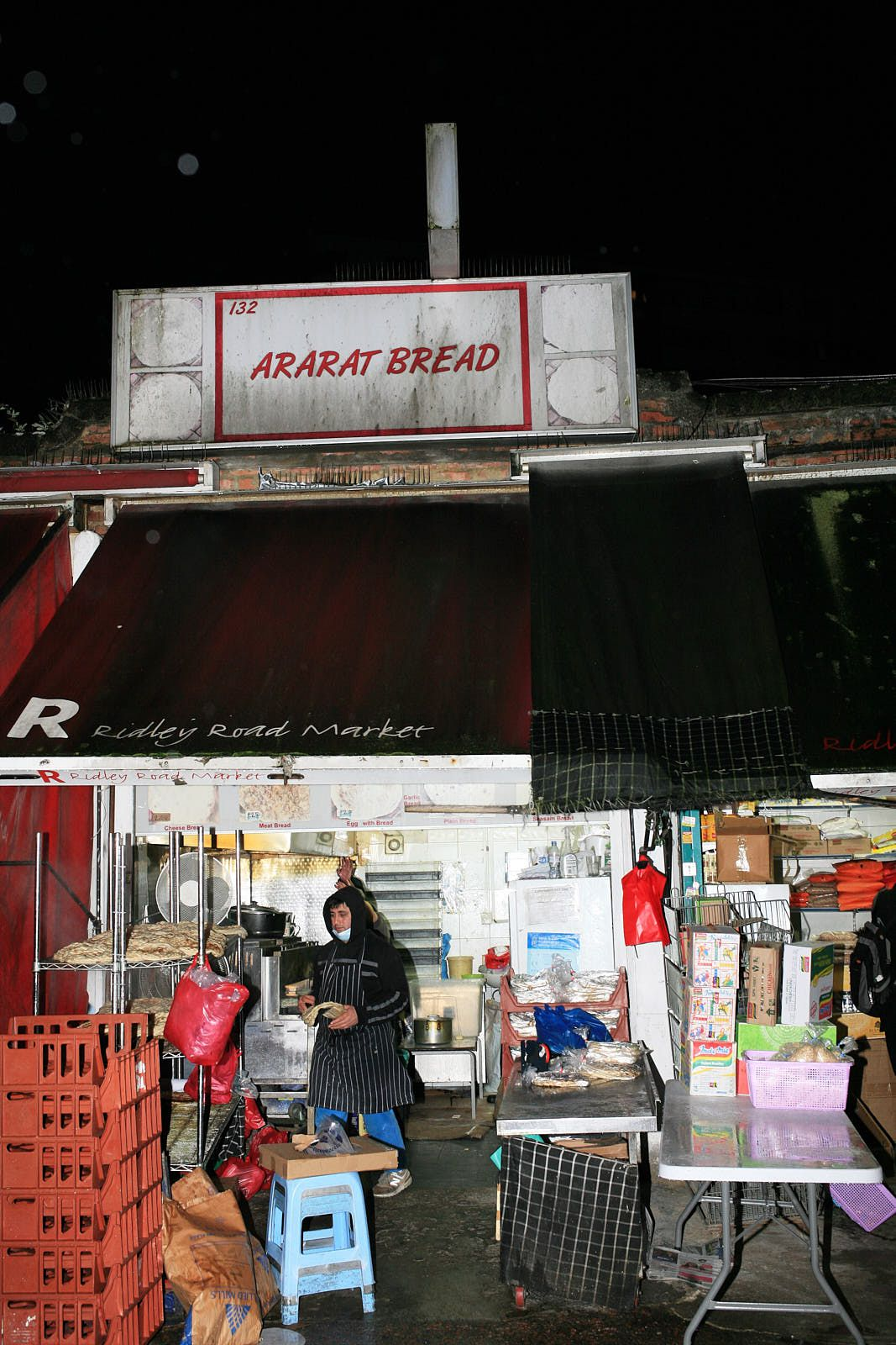 Ararat Bread on Ridley Road market, one of London's most well-known and much loved naan purveyors