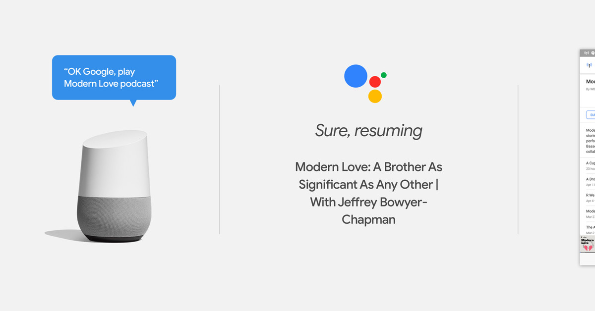 the google resume home