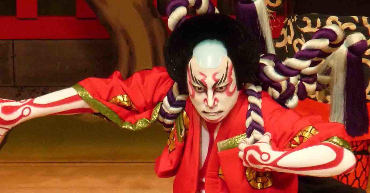 Kabuki_banner_2400x720