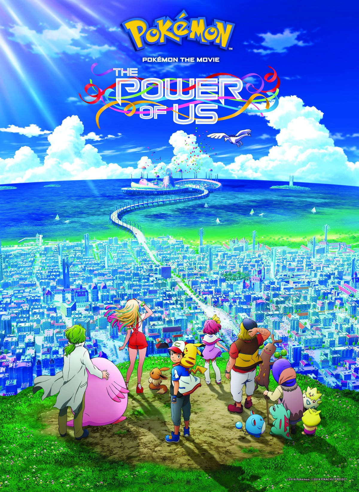 poster for Pokémon: The Power of Us