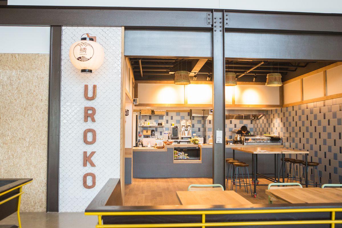 The facade of Uroko