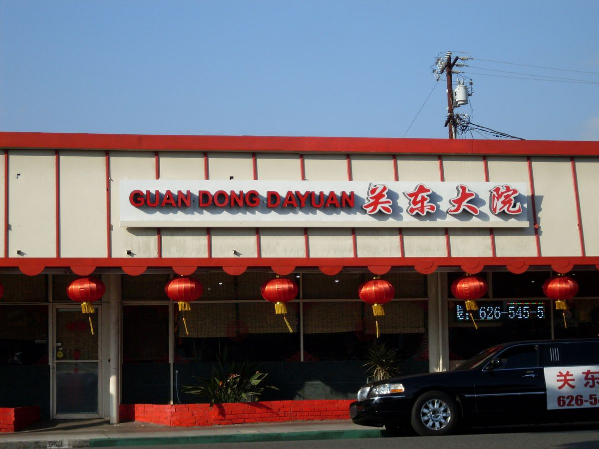 One of SGV's Best Casual Noodle Shops Expands to Rowland