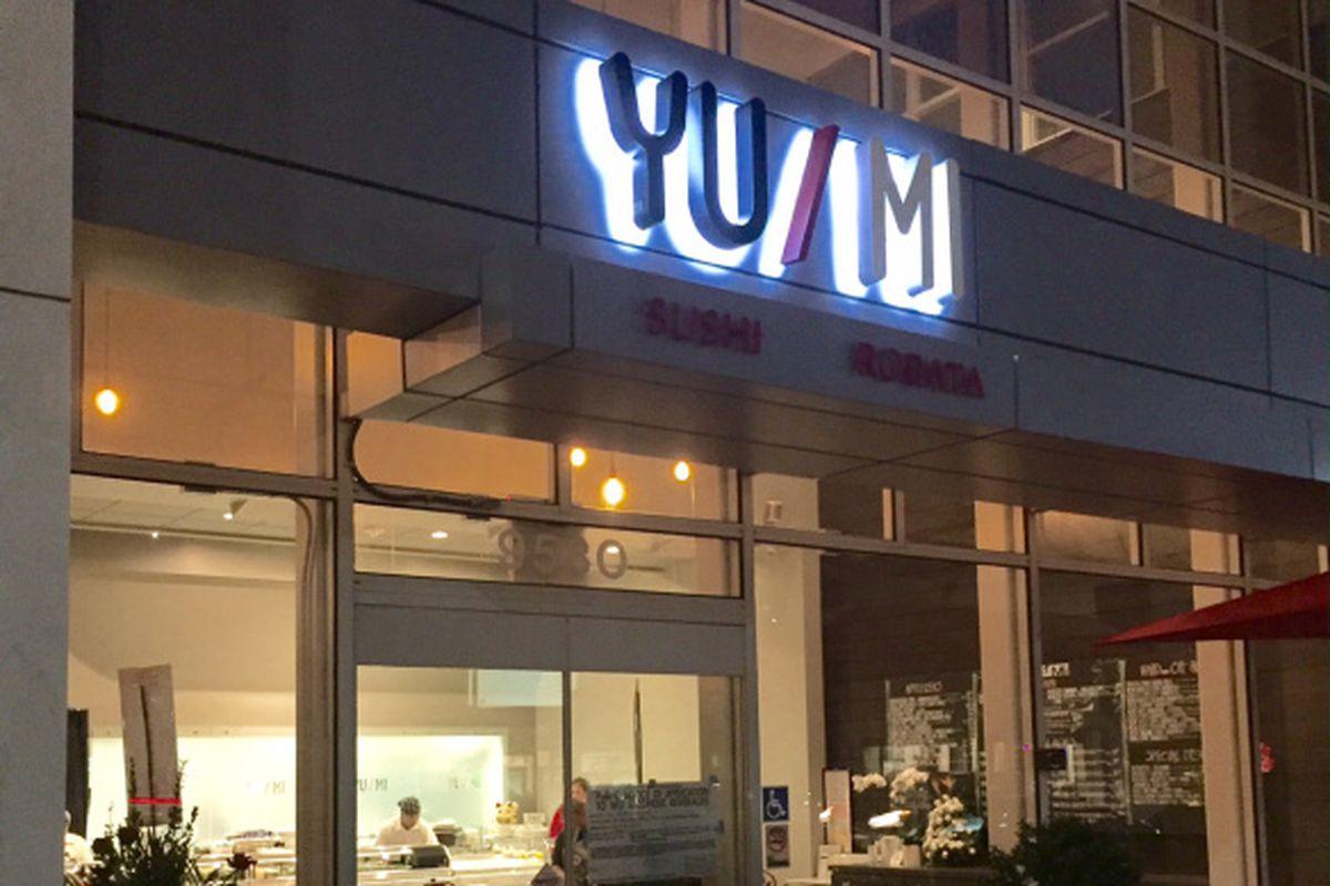 Yu/Mi