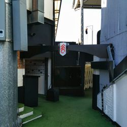 Player's Tunnel