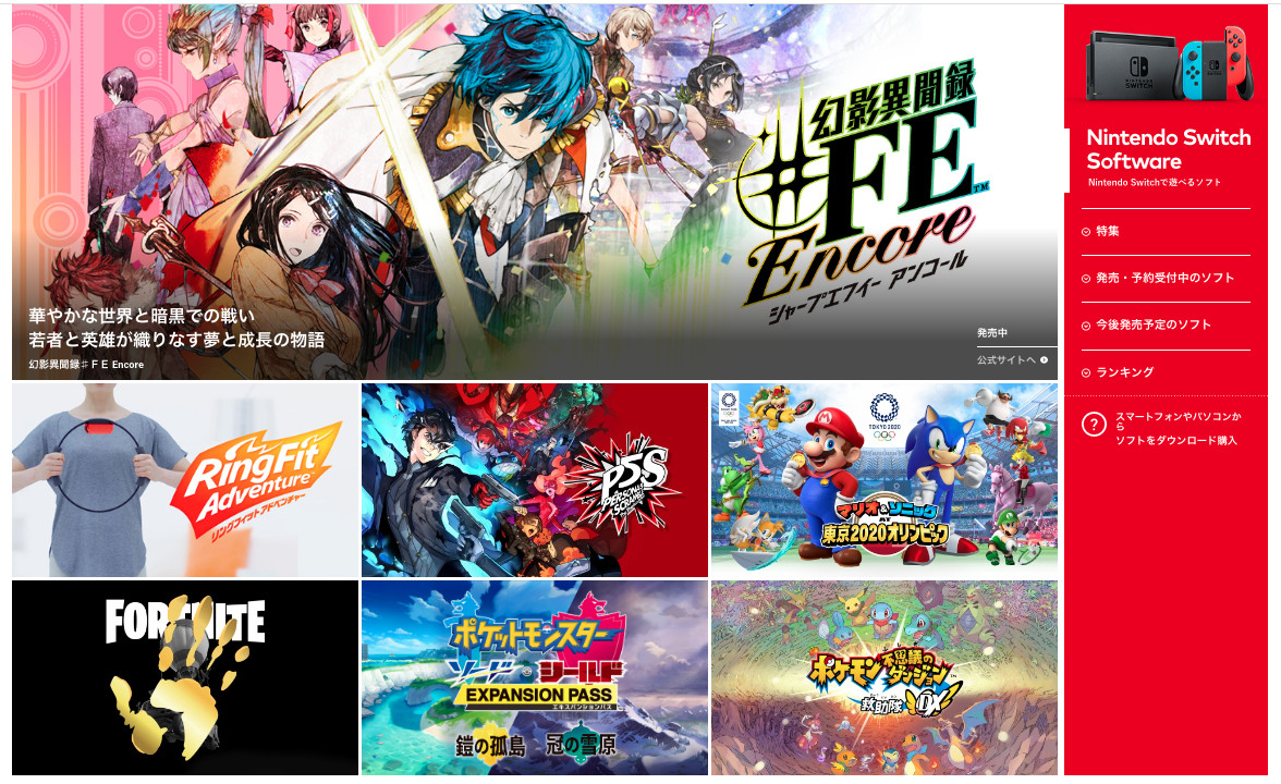 A screenshot of the Japanese Nintendo eShop