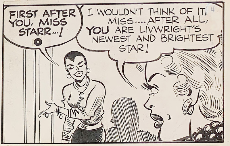 """A 1954 """"Brenda Starr"""" panel at the Chicago Cultural Center exhibit """"Chicago: Where Comics Come to Life (1880-1960)."""""""