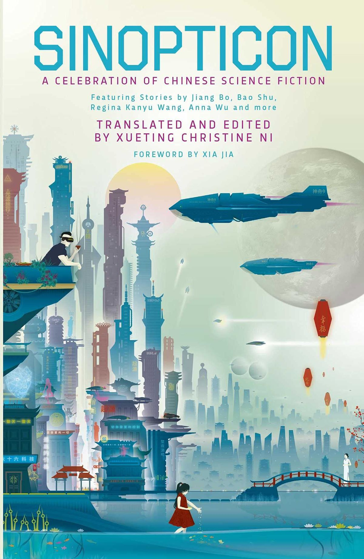 Sinopticon: A Celebration of Chinese Science Fiction book cover with a city surrounded by spaceships