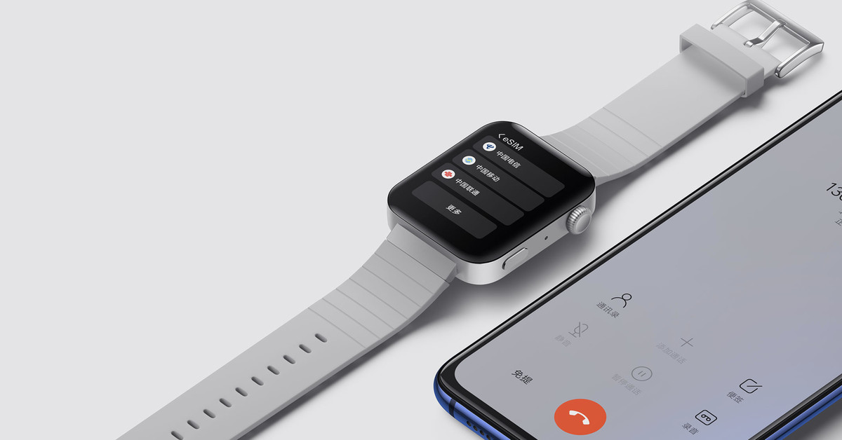 Xiaomi's Mi Watch is an Apple Watch lookalike that costs just 5