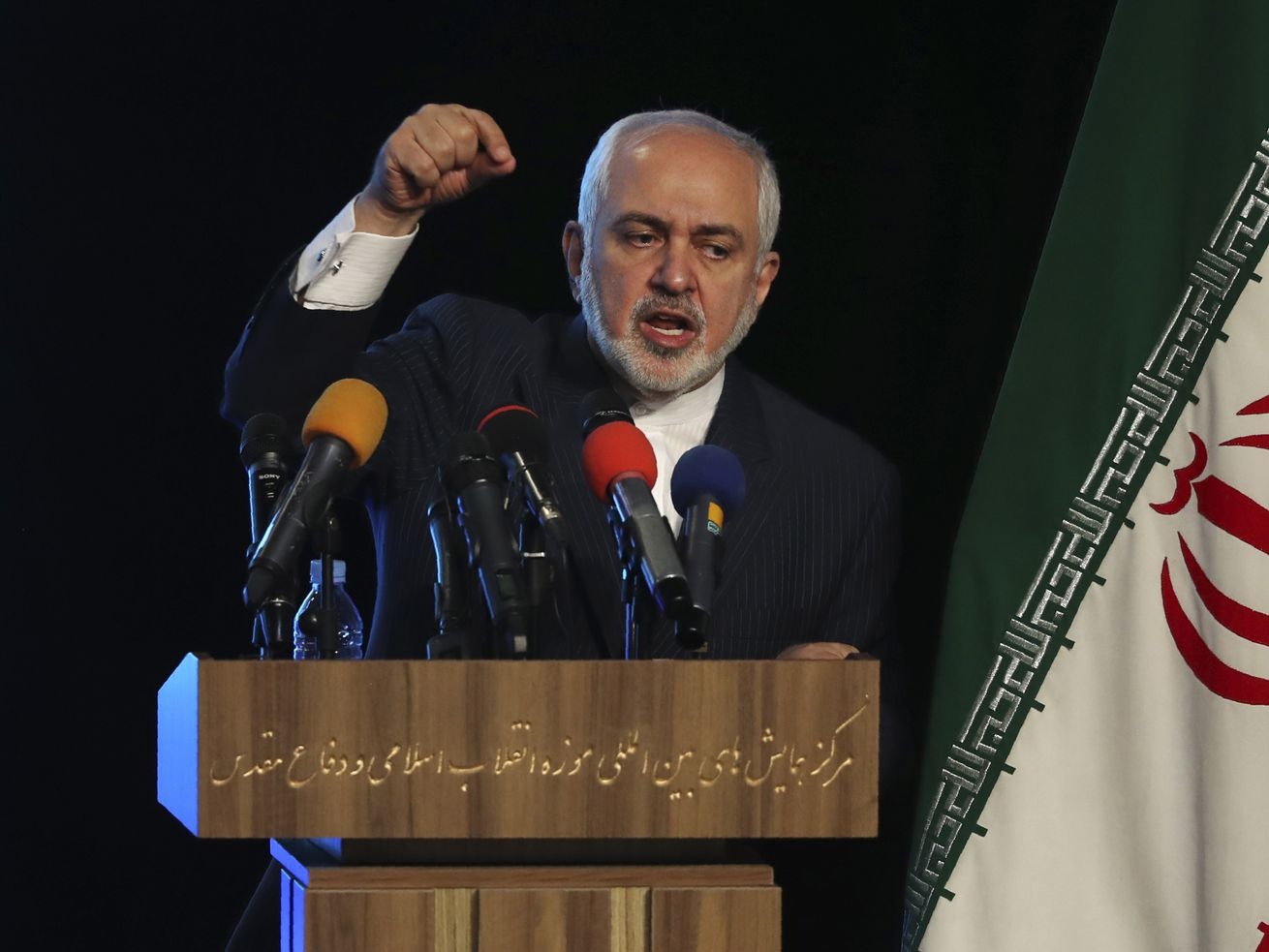 Iran's Foreign Minister Mohammad Javad Zarif addresses in a conference in Tehran, Iran, Tuesday, Feb. 23, 2021.