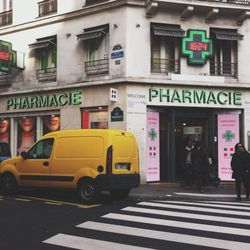 An editor friend tells me about <b>City Pharma</b>, one of the best places in the city to buy all those French drugstore beauty products everyone is always going on about. Naturally, I head straight there when I get a break.