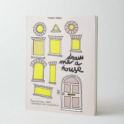 """If his drawings cover the family fridge (or she's thinking about an architecture degree), gift <b>Thibaud Herem's<b> <i>Draw Me a House</i>, <a href=""""http://www.stevenalan.com/DRAW-ME-A-HOUSE/VEN_ALL_NA_VA-9780956205377,default,pd.html?dwvar_VEN__ALL__NA_"""