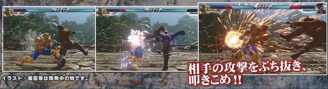 Tekken 7 - Power Crush