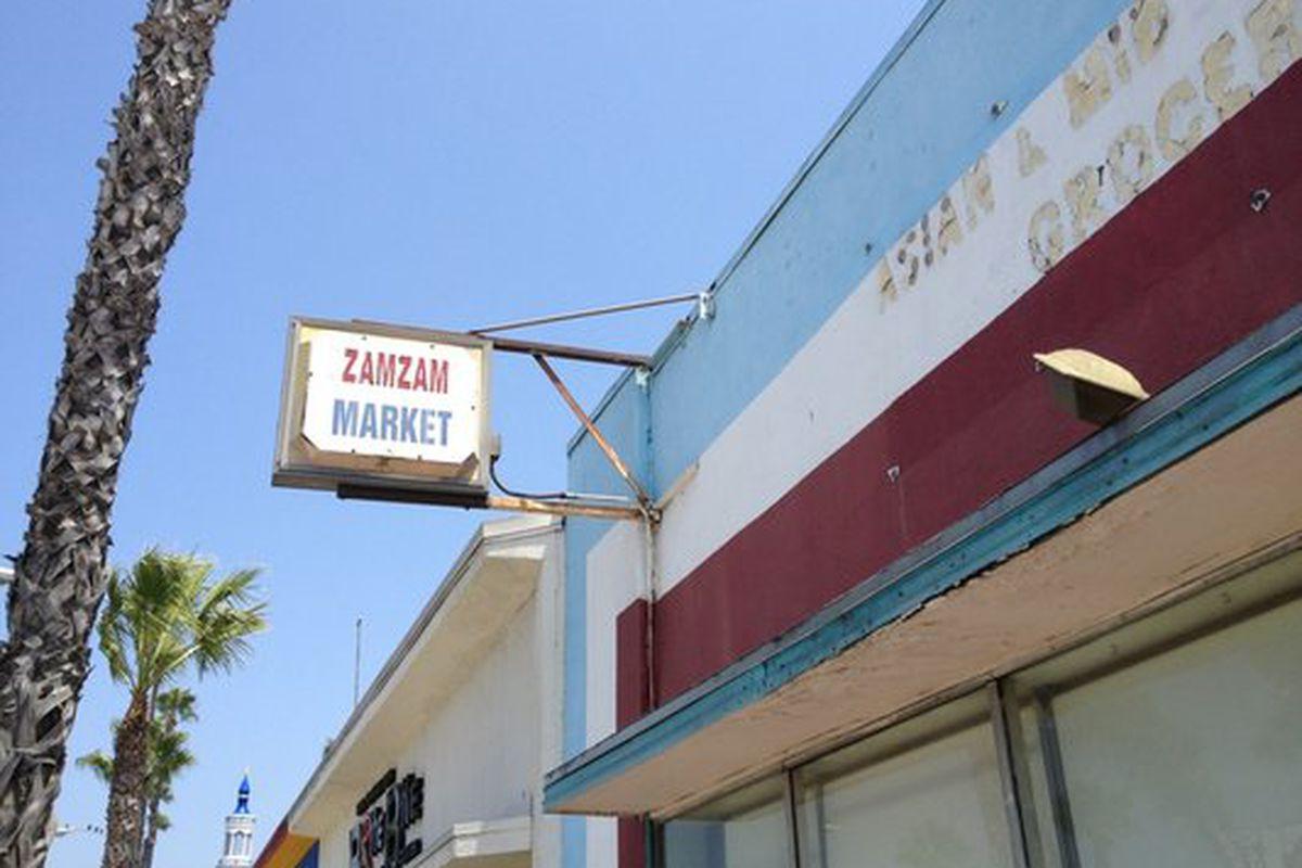 Zam Zam Market, Culver City