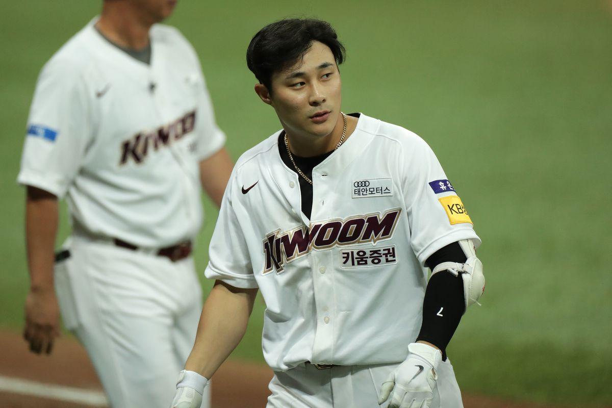 Lotte Giants v Kiwoom Heroes