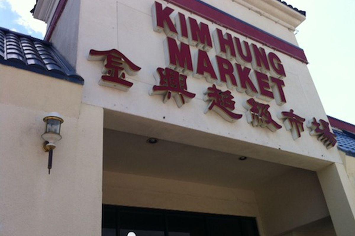Kim Hung Market in EaDo.