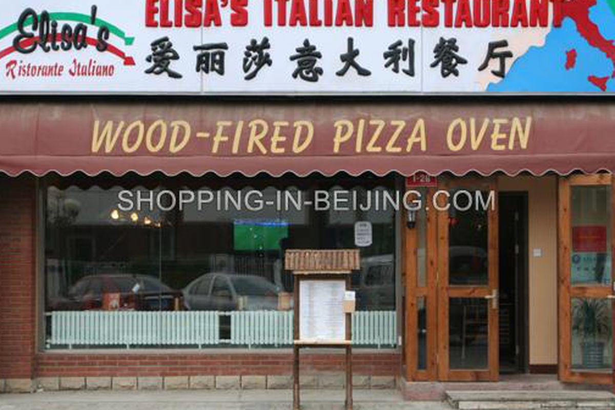 Elisa's Italian Restaurant, Beijing