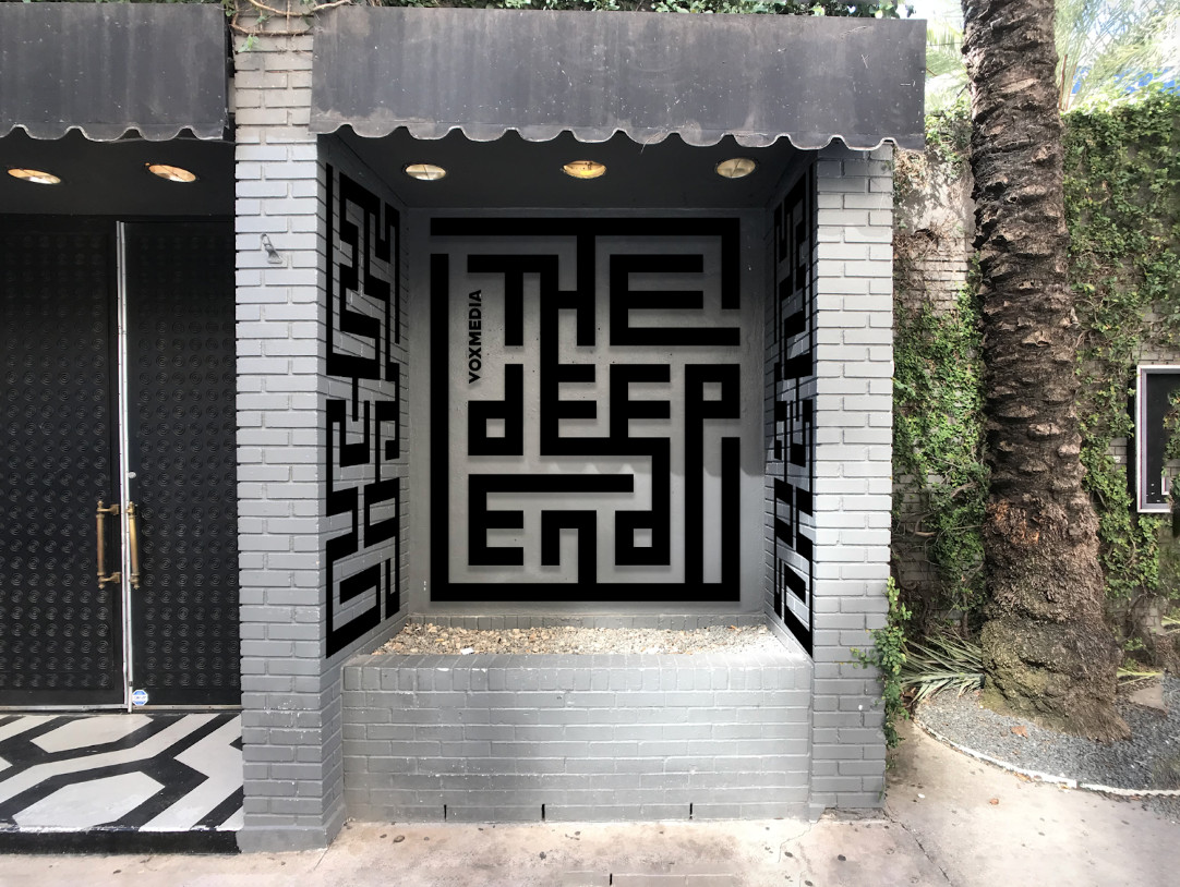 The Belmont facade with dimensional maze buildouts, forming The Deep End logo