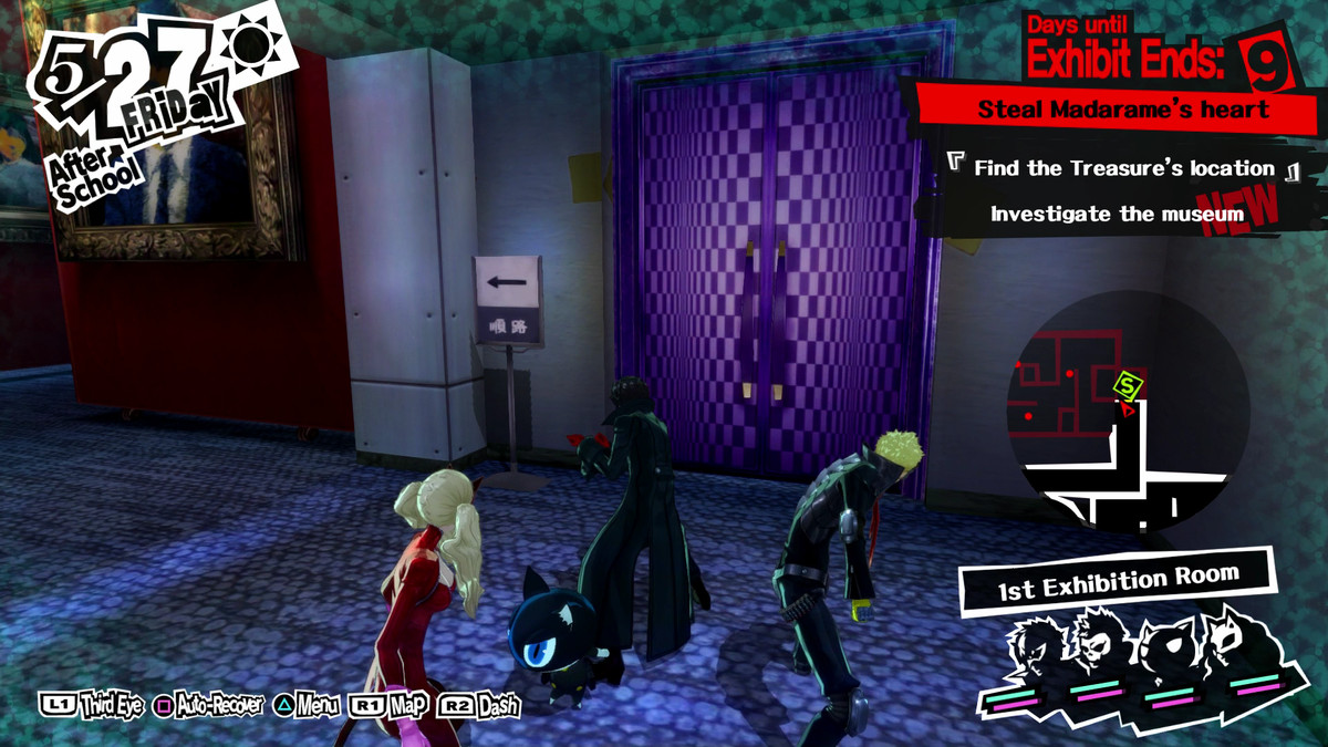 Persona 5 guide: Madarame's Palace walkthrough - Polygon