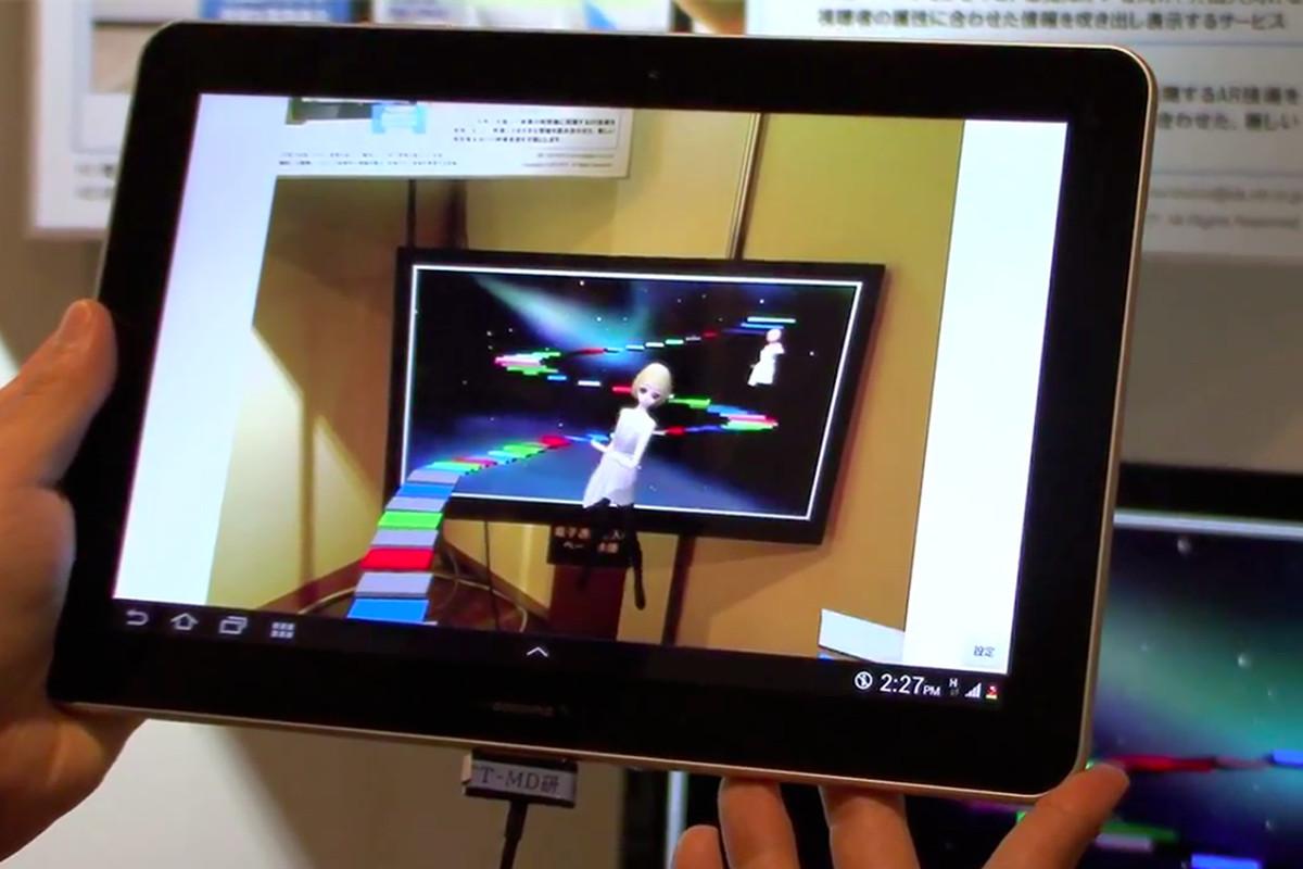 ntt digital syncar (diginfo tv)