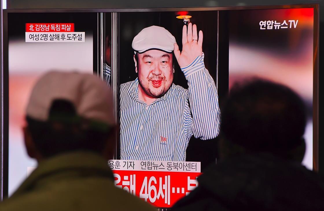 News story of Kim Jong Nam