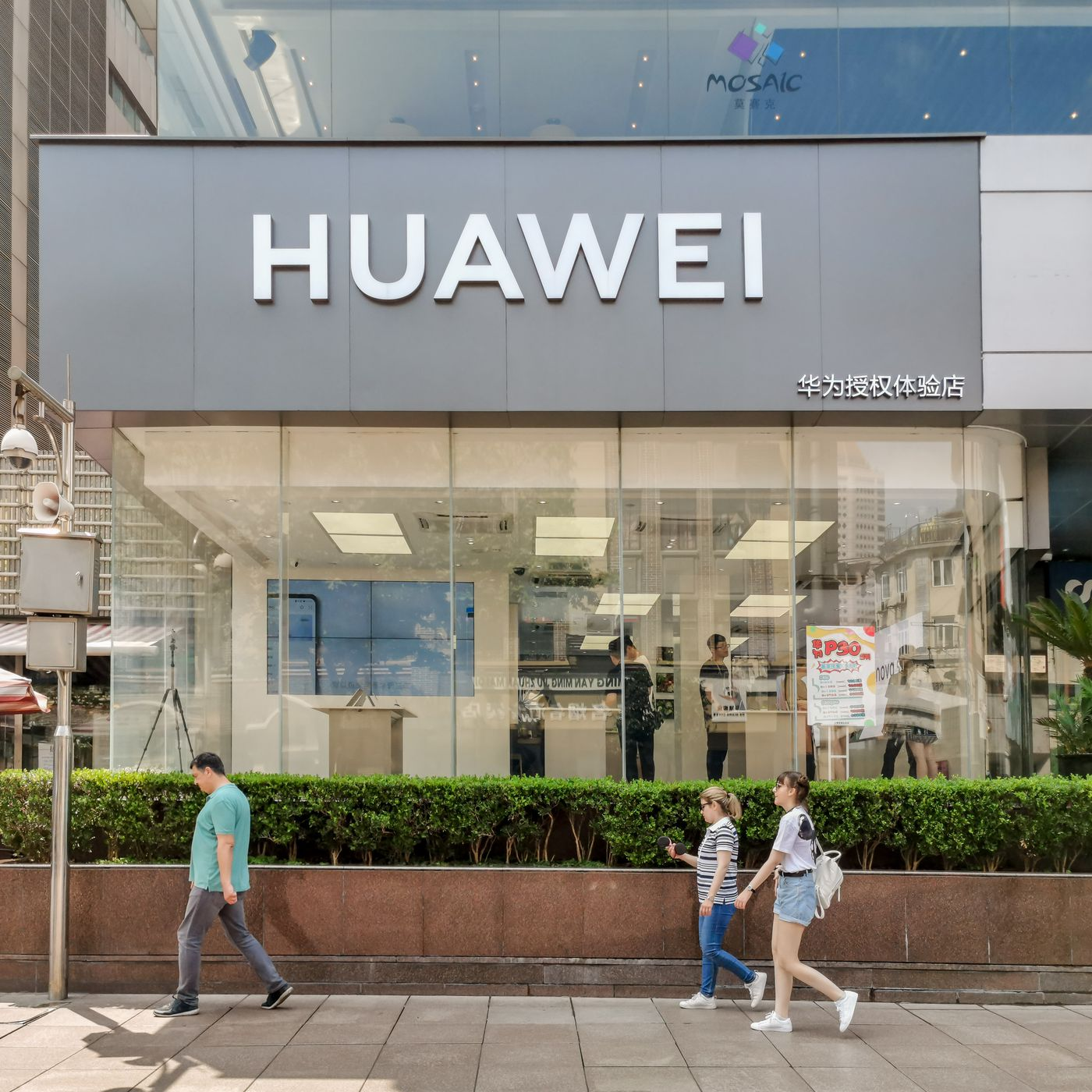 Huawei ban: Trump, China, and the US government's concerns