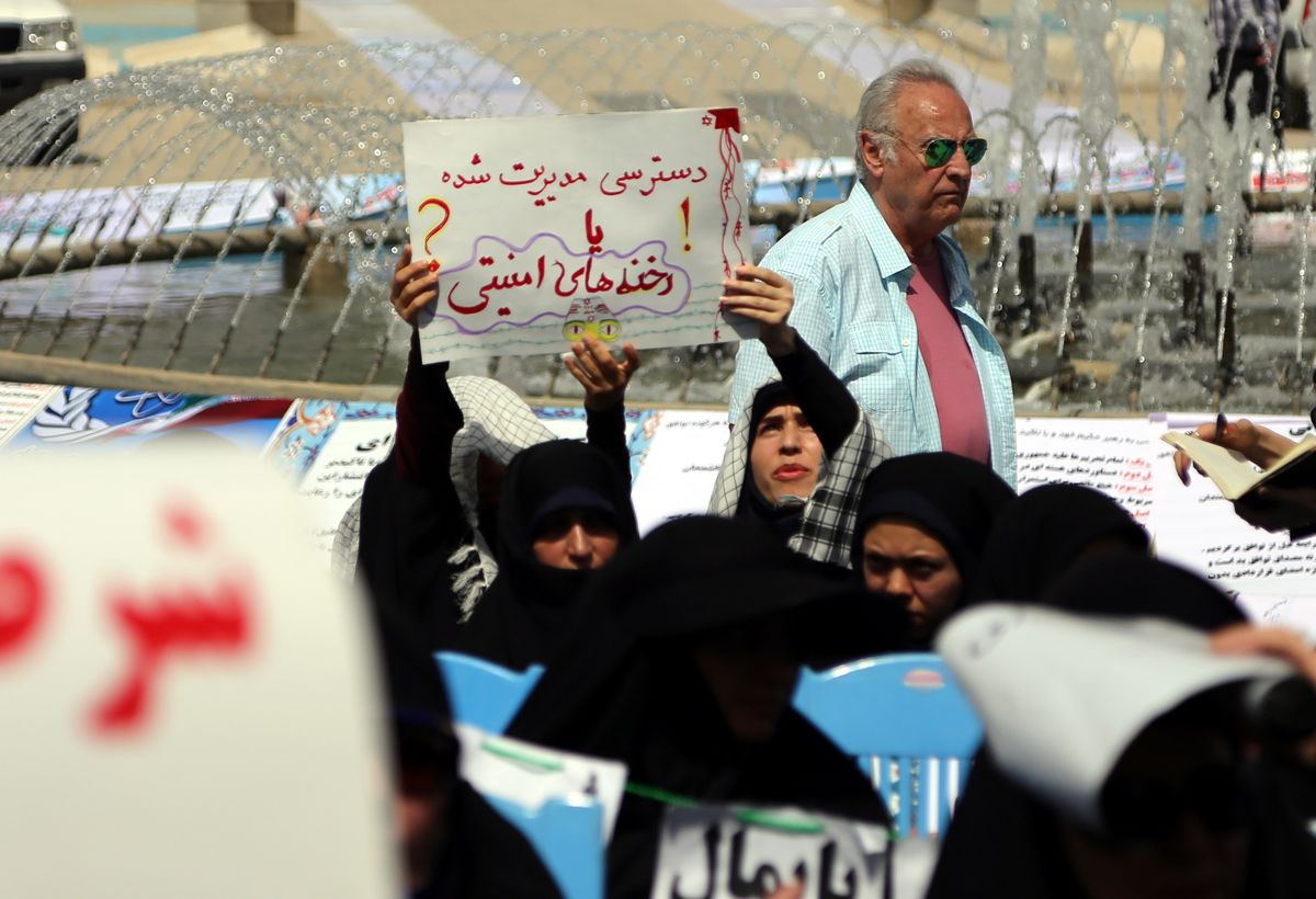 pro talk demonstrations iran