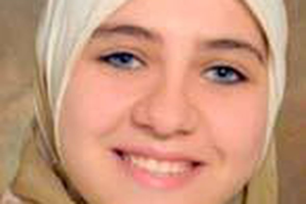 Yasmeen Elsamra